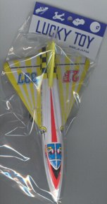 #TY058 - Made in Japan Toy Convair Tin Litho Friction Plane