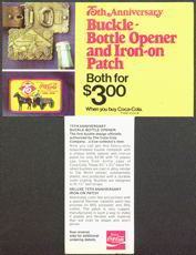 #CC223 - Coca Cola 75th Anniversary Belt Buckle Bottle Opener and Iron-On Patch Carton Insert Offer