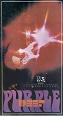 #MUSIC314 - 1975 Deep Purple Poster