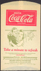 #CC255 - Coca Cola Dry Server with Couple Dancing