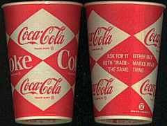 #CC011 - Diamond Logo Coke Cup