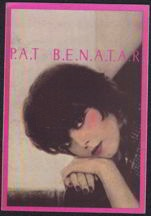 #MUSIC063  - 1981 Pat Benatar Backstage Pass from the Precious Time Tour