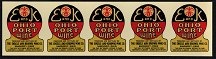 #SP014 - 4 Sheets with 20 Engels and Krudwig Wine Decals