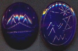 #BEADS845 - Large Detailed Glass Deep Cobalt Scarab Cabochon