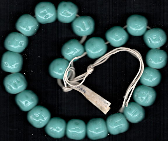 #BEADS0862 - Strand of 24 Large Cherry Brand Glass 12mm Aquamarine Baroque (Dimpled) Glass Beads