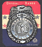 #TY565 - Large Carded Tin Special Police Badge - Made in Japan