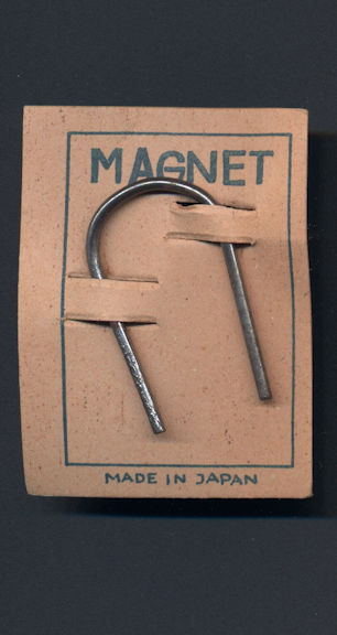 #TY598 - Carded Toy Magnet - Made in Japan