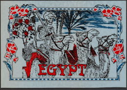 ##MUSICBP2007 - Large Grateful Dead Car Window Tour Sticker/Decal - Egypt Tour
