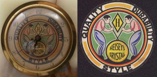 #ZBOT176 - Rare Heisey Glass Label for Presentation Clock