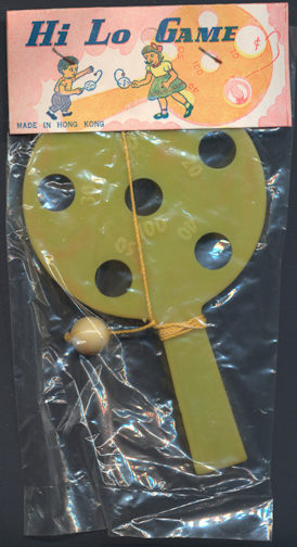 #TY638 - Hi Lo Game with Paddle and String - As Low As $1 each