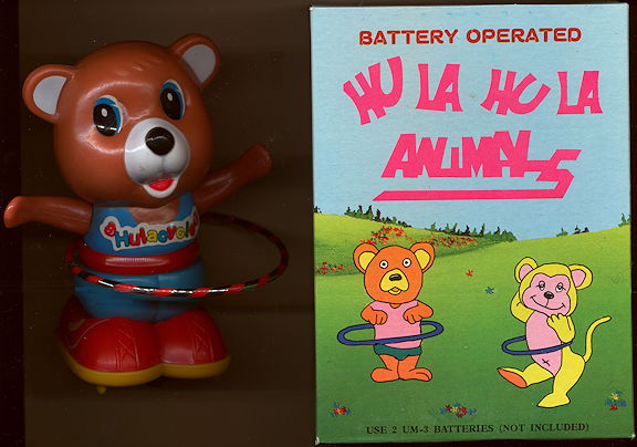 #TY741 - Battery Operated Hula Hu La Toy in Original Box