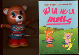 #TY741 - Battery Operated Hula Hu La Toy in Original Box