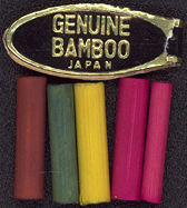#BEADS0459 - Stained Bamboo Hippie Beads - As low as 8¢ each