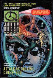 #CH491 - Jonny Quest Paperback Novel - Attack of the Evil Cyber-God