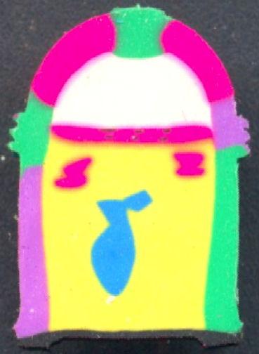 #TY657 - Jukebox Eraser - As low as 10¢ each