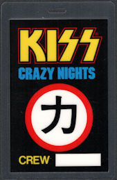 ##MUSICBP0694 - KISS Huge Oversized OTTO Laminated Backstage Pass from the 1987/88 Crazy Nights Tour