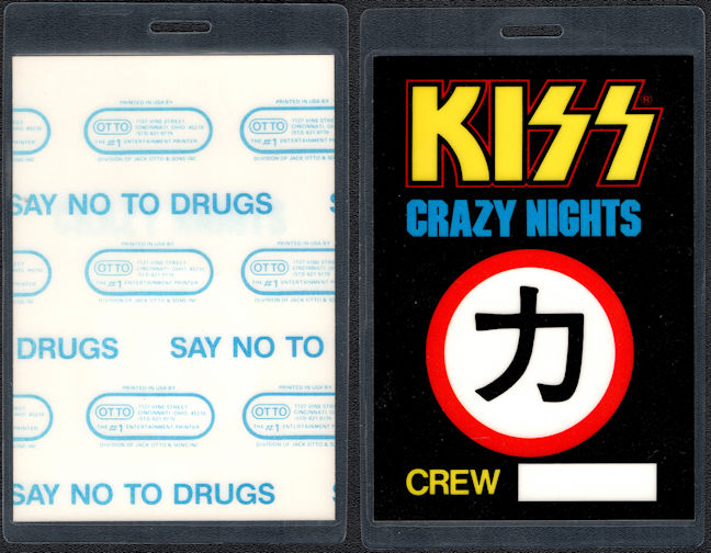 ##MUSICBP0043  - Huge Laminated 1987-88 Kiss Crew Backstage Pass from the Crazy Nights World Tour
