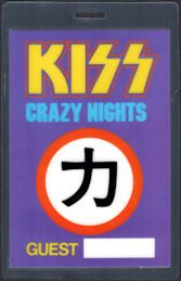 ##MUSICBP0784 - KISS Huge Oversized OTTO Laminated Backstage Pass from the 1987/88 Crazy Nights Tour - Rare Purple Guest Version
