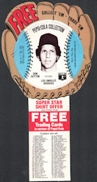 #BA074 - Group of 12  1977 Pepsi Glove Disc Carton Inserts Featuring Don Sutton