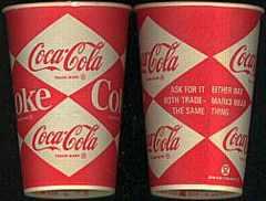 #CC011 - Diamond Logo Coke Cup - As low as 75¢ each