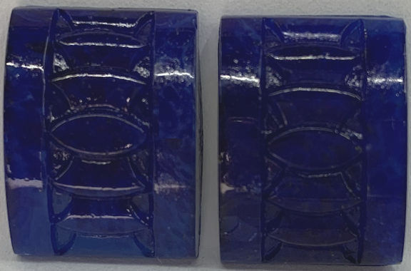 #BEADS0933 - Pair of Art Deco Cobalt Glass Cabochons