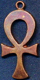 #BEADSC0285 - Heavy Well Made Brass Male Ankh Charm - Copyright Kim Co.